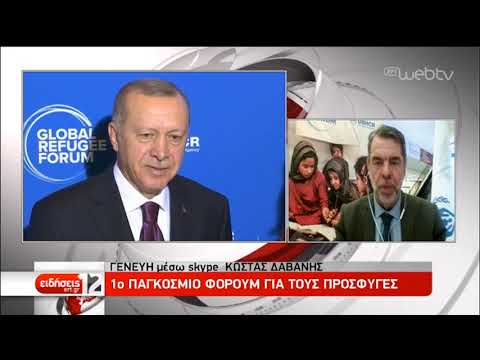 Ο Γ. Κουμουτσάκος παρουσιάσε τις ελληνικές θέσεις για το μεταναστευτικό | 18/12/2019 | ΕΡΤ