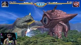 Video Sieu nhan game play | Ultraman FE3 | Trận chiến không khoan nhượng của những con quái vật MP3, 3GP, MP4, WEBM, AVI, FLV Februari 2018