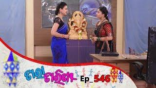 Tara Tarini   Full Ep 546   7th Aug 2019   Odia Serial – TarangTV