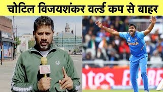 BREAKING: Mayank Agarwal Replaces Injured Vijay in World Cup, Kedar to be Dropped Against Bangladesh