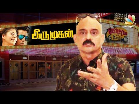 Iru-Mugan-Review-Kashayam-with-Bosskey-Vikram-Nayanthara-Anand-Shankar-Tamil-Movie