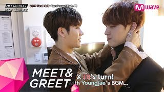 Unreleased Cuts of #MONSTAX #VICTON #BOYS24 #UnitBlack #GOT7More of the Unreleased Cuts videos are coming, so subscribe to Mwave!The One and Only Live K-Pop Online Fan-Meeting: Mwave MEET&GREETJoining K-Pop Stars and Fans from over 190 countries, MEET&GREET translates into various languages in real time!The Special Features of MEET&GREET:♬ Get Stars' Autographed Gifts and Albums♬ Chat Live with Stars♬ Watch Stars Get on their Feet with Fun and Games♬ Get in on Stars' Real Talk about their MusicFor More Information, Visit Us at▶http://mwave.me   http://mwave.me/meetgreet...and Follow Us (@OfficialMwave) for Updates and Photos of Your Favorite K-Pop Stars!▶http://facebook.com/OfficialMwave▶http://twitter.com/OfficialMwave▶http://instagram.com/OfficialMwave