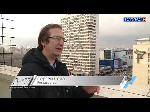 Центр Волгограда сверху. Выпуск от 29.11.2017