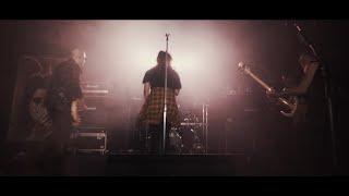 Video Whatrock - Chuť ráje (Official Music Video)