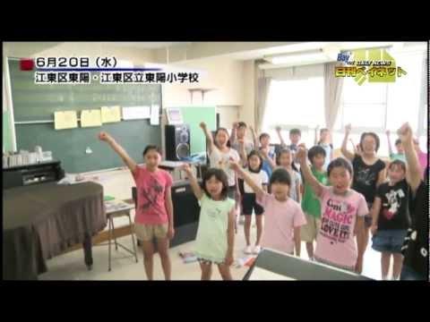 東陽小学校 金管バンド 早朝練習 【H24.6.20OA】