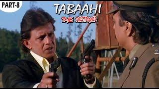 Video Tabaahi The Destroyer (1999) | Mithun Chakraborty | Ayub Khan | Part 8 Full HD Movie MP3, 3GP, MP4, WEBM, AVI, FLV Desember 2018