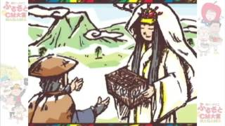 まんが松川昔ばなし「すずむし姫」