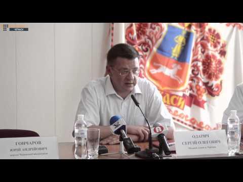 Сергій Одарич про формування більшості