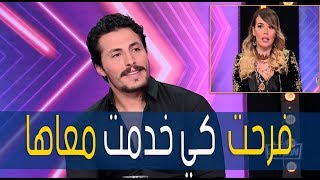 شاهد ماذا قال محمد رغيس عن الممثلة مونية بن فغول