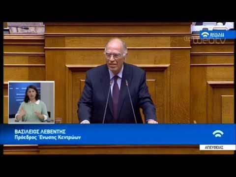Β. Λεβέντης: Να τερματίσει τον βίο της το συντομότερο αυτή η κυβέρνηση | 15/01/19 | ΕΡΤ