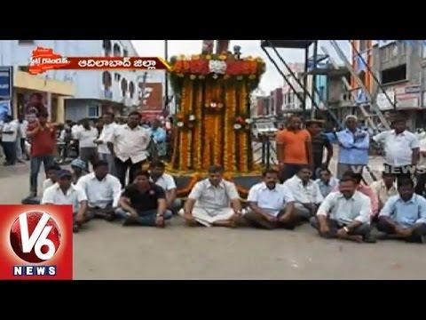 V6 Telangana State Roundup  V6 News 14042015