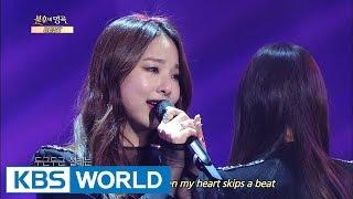 Download Video EXID - You Like Me, I Like You (너 나 좋아해 나 너 좋아해) [Immortal Songs 2] MP3 3GP MP4