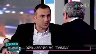 Video Berantem Saat Live di TV | Nyesel Gak Nonton MP3, 3GP, MP4, WEBM, AVI, FLV Juli 2018