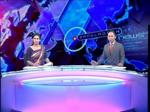 02 pm news || দুপুর ২টার সংবাদ || 28 january 2020 || ETV News