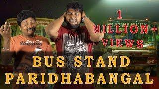 Video Blue Satta Review PART-2 | Bus Stand Paridhabangal | Spoof | Madras Central MP3, 3GP, MP4, WEBM, AVI, FLV Maret 2018