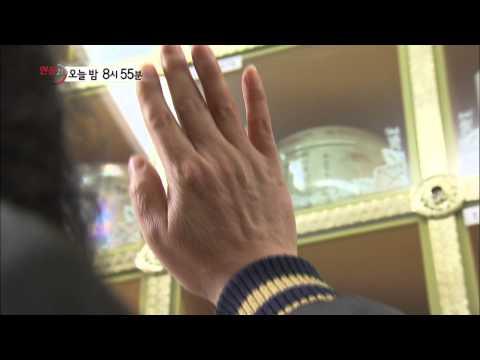 SBS 현장21 [예고: 두 번죽는 사람들]