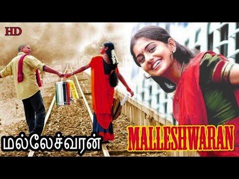 Download Mallieswaran Latest Tamil Movie   Tamil Dubbed Movie   Dileep   Meera Nandan   HD HD Video