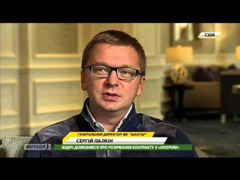 Сергей Палкин: Наша глобальная стратегия - популяризировать бренд Шахтера
