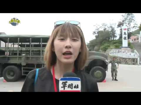 國防線上:揮灑青春柳營樂-暑戰營系列報導(二)