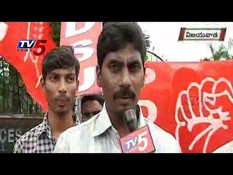 PDSU Protest For Cancel NRI Quota Seats In Medical Colleges | Vijayawada : TV5 News