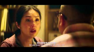 Aberdeen 香港仔 [HK Trailer 香港版預告]