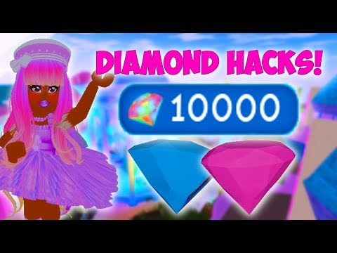 HOW TO GET TONS OF DIAMONDS IN ROYALE HIGH FAST! NO GAMEPASSES! ROBLOX ROYALE HIGH SCHOOL
