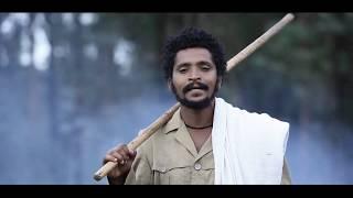 Video Ethiopian Music: Anteneh Tesfaye አንተነህ ተስፋዬ (ወዲህ በል) - New Ethiopian Music 2018(Official Video) MP3, 3GP, MP4, WEBM, AVI, FLV September 2018