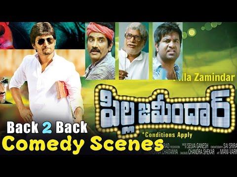 Pilla Zamindar Back 2 Back All Comedy Scenes - Telugu Comedy Scenes