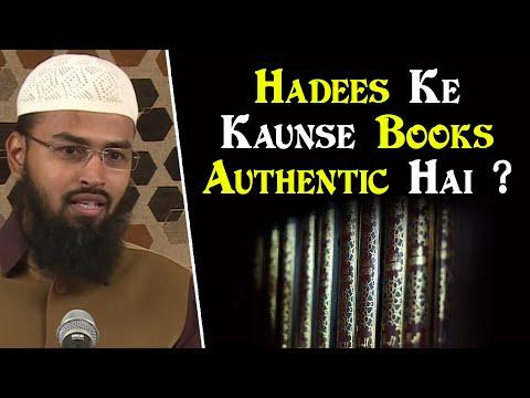 Kaun Kaunsi Hadith Ke Books Hadith Padhne Ke Liye Authentic Hai By Adv. Faiz Syed