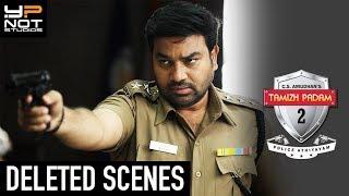 Video Tamizh Padam 2 Deleted Scenes - Police Athiyayam | Shiva | Iswarya Menon | Y NOT Studios MP3, 3GP, MP4, WEBM, AVI, FLV September 2018