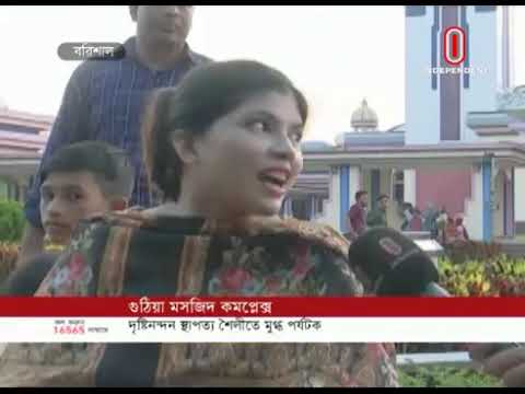 Thousands of visitors gather here (24-08-19) Independent TV