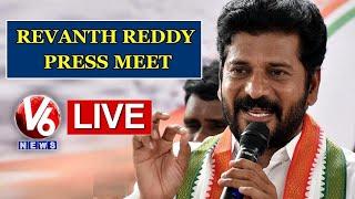 MP Revanth Reddy Press Meet LIVE