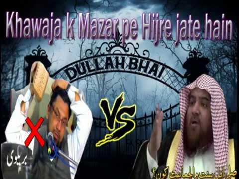 Video Farooq razvi vs Meraj Rabani 2018 download in MP3, 3GP, MP4, WEBM, AVI, FLV January 2017