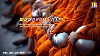 Khmer Culture - Buddha Advise