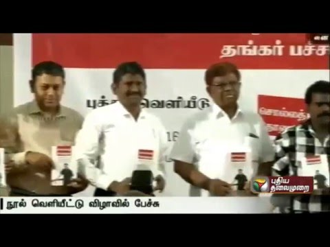 Tamil-Nadu-libraries-in-Intensive-Care-Unit-Justice-K-Chandru