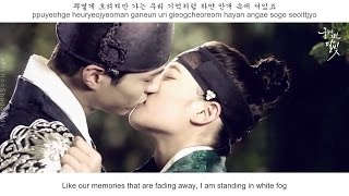 Ben  Misty Road FMV Moonlight Drawn By Clouds OST Part 4Eng Sub + Rom + Han