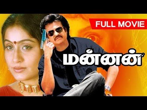 Video Tamil Full Movie | Mannan | Superhit Movie | Ft. Rajnikanth, Kushboo, Vijayashanthi download in MP3, 3GP, MP4, WEBM, AVI, FLV January 2017