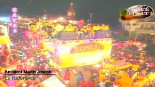 """DJAKOUT #1 KANAVAL EN DIRECT AUX CAYES  2-20-2012 """"HAITI NEWS"""""""