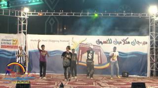 راب المكلا بمهرجان مكلا مول بموسم البلدة السياحي20/7