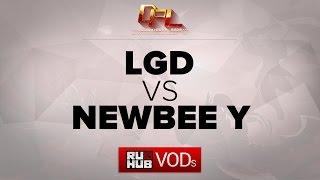 Newbee.Y vs LGD.cn, game 2