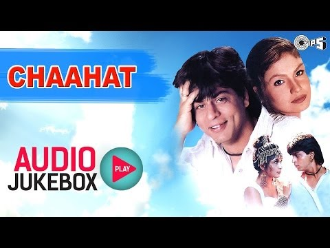 Chaahat Jukebox - Full Album Songs | Shahrukh, Pooja, Anu Malik