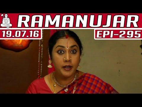 Ramanujar-Epi-295-19-07-2016-Kalaignar-TV