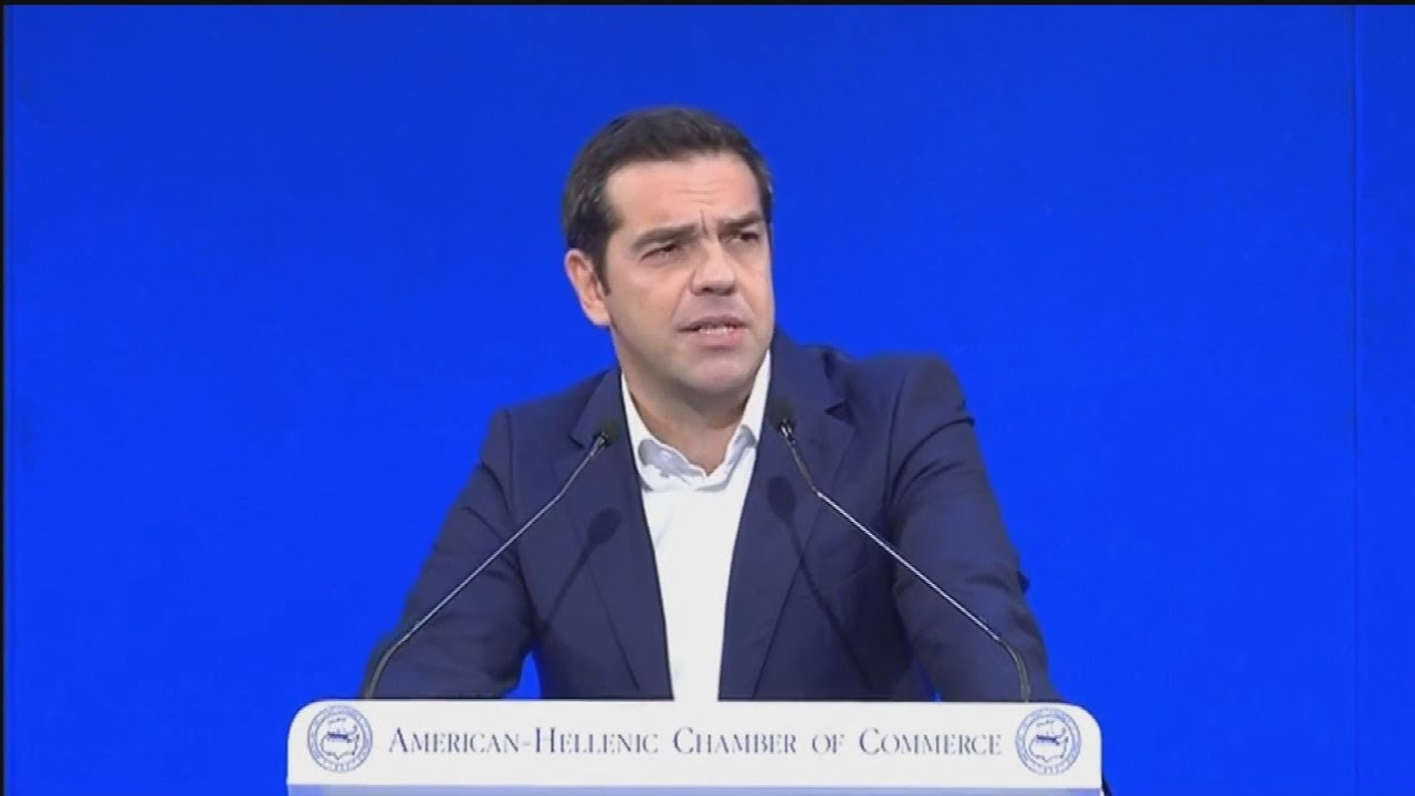 Ομιλία του  πρωθυπουργού Αλέξη Τσίπρα  στο Eλληνοαμερικανικό Eμπορικό Eπιμελητήριο