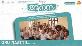 Oru Naattil Audio Song From Film Aanandam