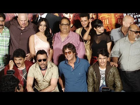 Trailer Launch Of Film Gang Of Ghosts