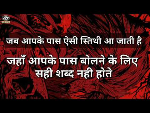 Quotes on life - True Facts Of Life Hindi, Best Motivational Thought On Life, Anmol Vachan, ETC Motivational Video