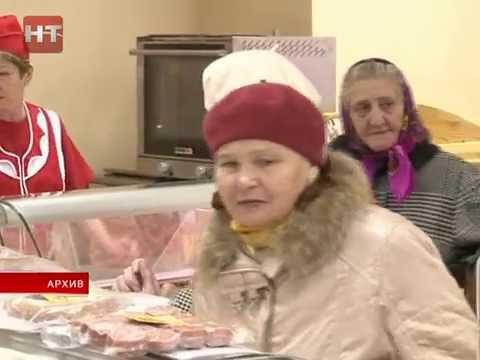 Сегодня в региональном управлении антимонопольной службы России прошла пресс-конференция по итогам работы в минувшем году