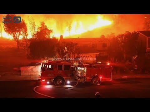حرائق كاليفورنيا.. الأكثر دموية في تاريخ أمريكا