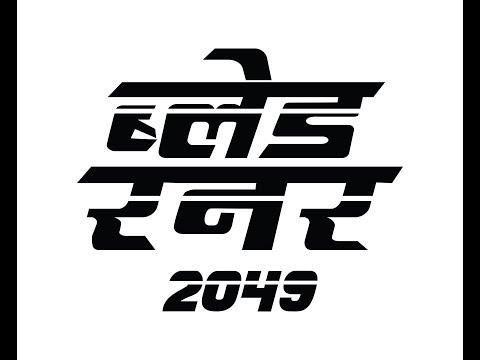 Blade Runner 2049 - International Hindi TV Spot #1 | October 6