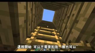 [Minecraft]當個創世神 簡易補捉怪裝置[不需要紅石]